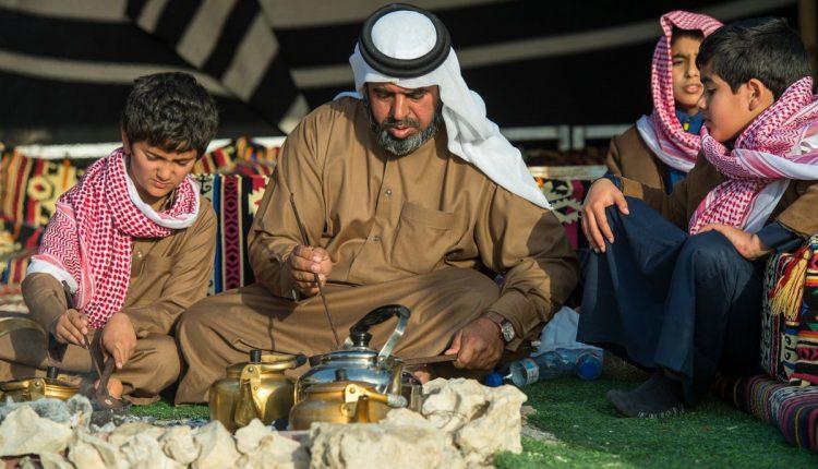 جمعية القناص القطرية